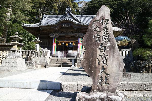 白浜神社@下田