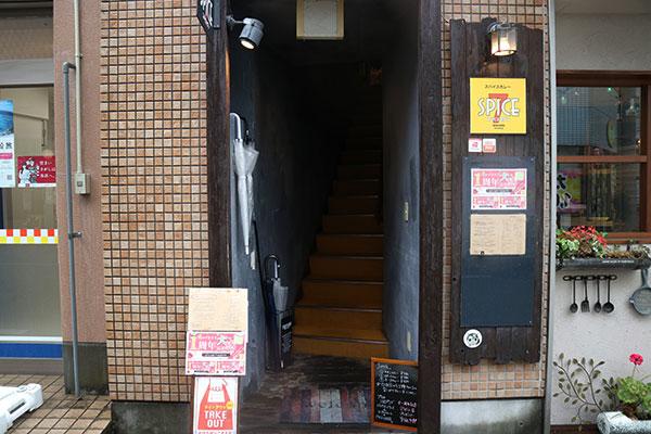 spice_seven(スパイスセブン)三島市-スパイスカレー店