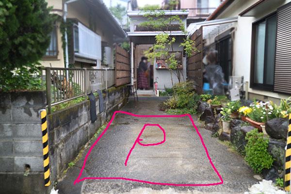 焼き菓子tent(テント)@三島市
