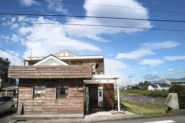 アリクイショクドウ|沼津市|黄瀬川沿いの小さな癒しカフェ