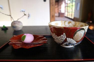 茶庵 芙蓉(ふよう)|修善寺|古民家の和カフェでほっと一息
