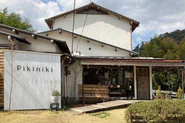 pikiniki(ピキニキ)@天城のサンドイッチ店