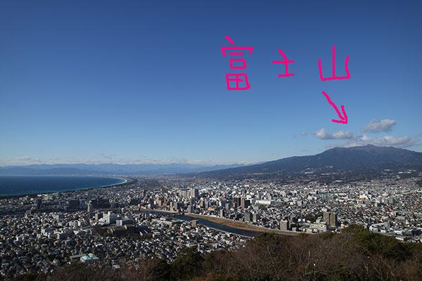 香貫山(沼津アルプス)