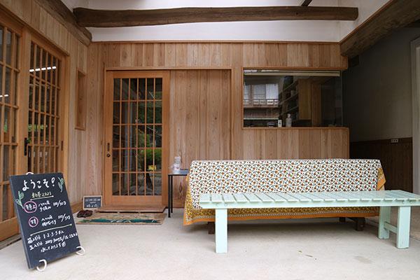 箱根茶 勝俣苑|三島市のお茶屋さん