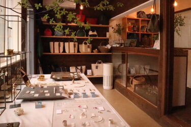 剛力帆布 +Plus(プラスアクセサリー)|三島市|お気に入りのアクセサリーをデイリーに!