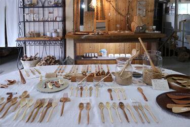 工房Rokumoku(ロクモク)|伊豆の国市|木のスプーンが人気の工房&ショップ