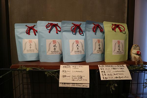 クロツグミ@沼津の焼き菓子店
