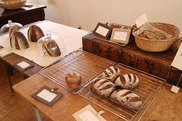 Wild Oven(ワイルドオーブン)|沼津|パン屋