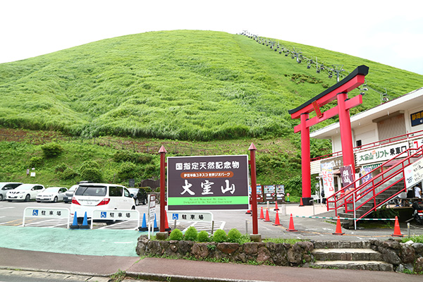 大室山@伊豆の絶景スポット