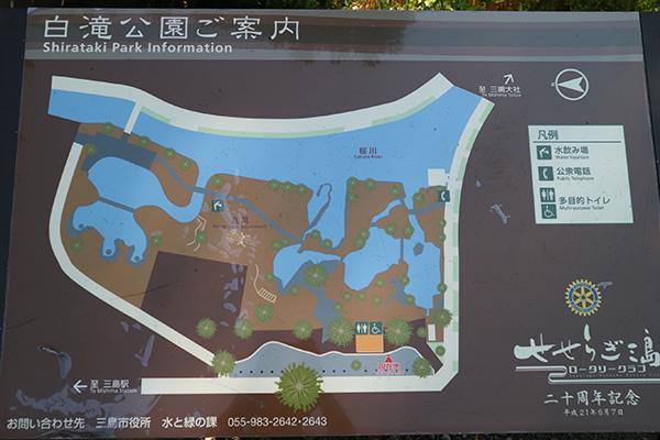 白滝公園@三島市の富士山の湧水公園